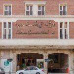 HOTEL BOZORG 2 TEHRAN