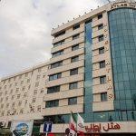 رزرو هتل اطلس مشهد