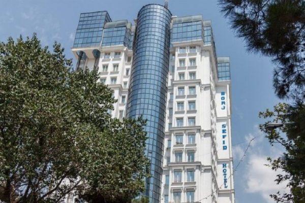 Borj Sefid Hotel Tehran