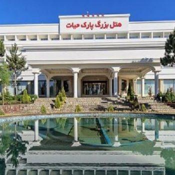 PARK HAYAT HOTEL MASHHAD