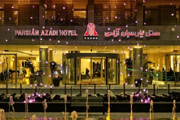 HOTEL PARSIAN AZADI TEHRAN