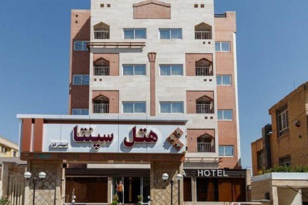 Sepanta Hotel Mashhad