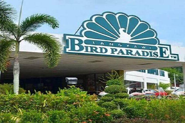 Langkawi Wildlife Park & Bird Paradise
