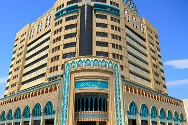 MADINEH AL REZA HOTEL MASHHAD