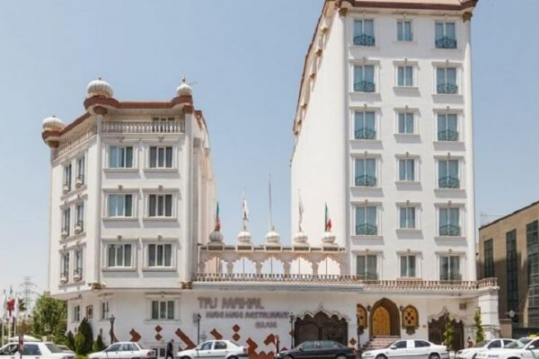 TAJ MAHAL HOTEL TEHRAN