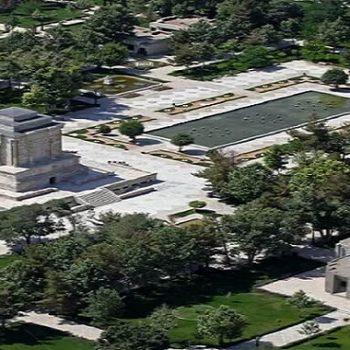 Aramgah Ferdowsi Mashhad
