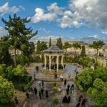 Aramgah Hafez Shiraz