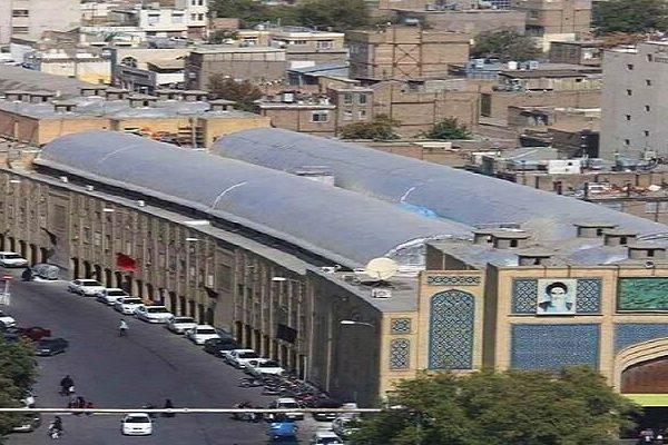 Bazar Reza Mashhad