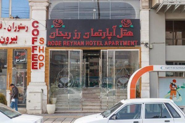 Rose Reyhan Apt.Hotel Shiraz