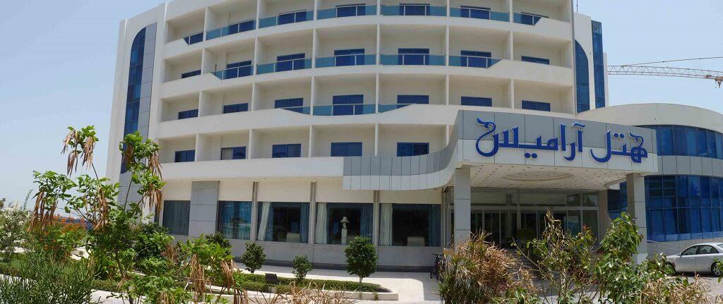 ARAMIS HOTEL KISH