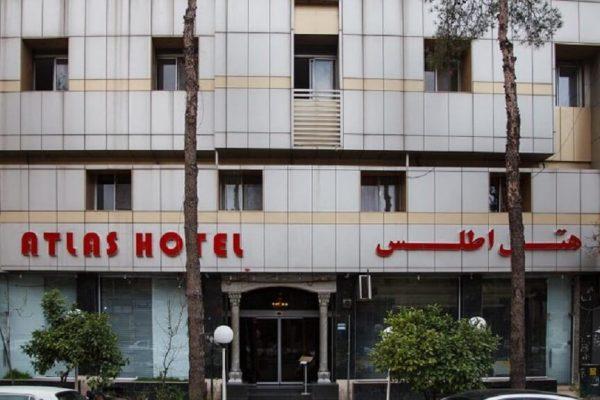 Atlas Hotel Shiraz