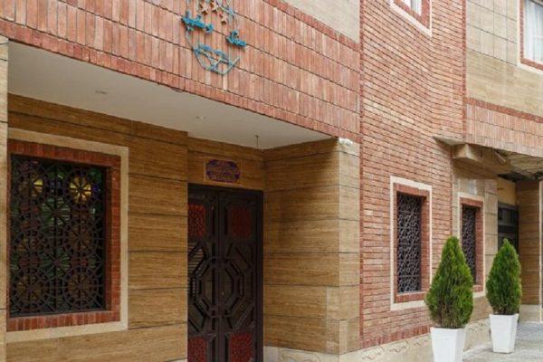 VAKIL HOTEL SHIRAZ