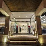 howeyzeh hotel tehran هتل هویزه تهران