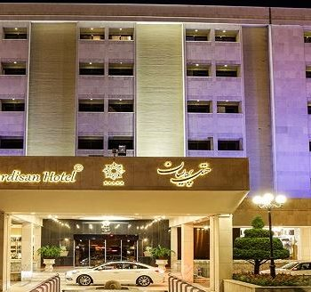 pardisan hotel mashhad هتل پردیسان مشهد