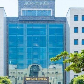 Misagh Hotel Mashhad