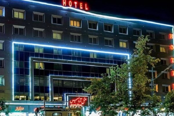 aramis hotel tehran هتل آرامیس تهران