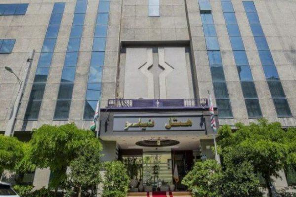 hotel niloo tehran هتل نیلو تهران