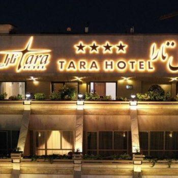 Tara Hotel Mashhad هتل تارا مشهد