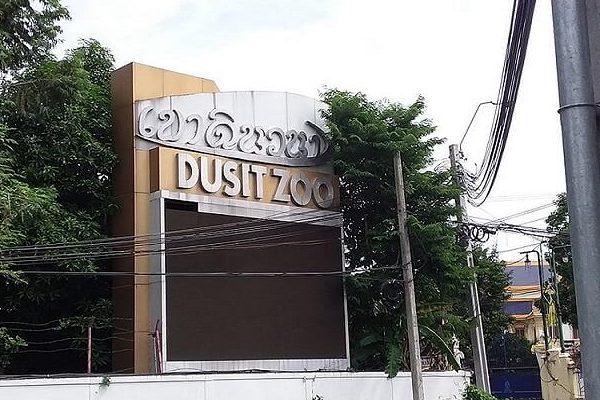 Doosit Zoo Bangkok