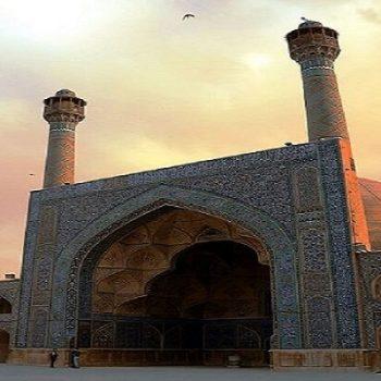 Masjed Jameh Isfahan