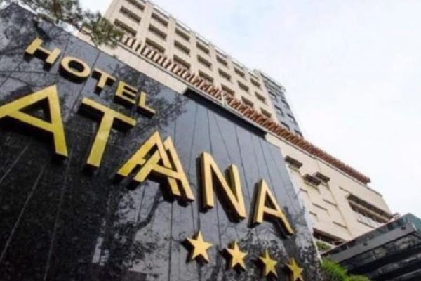 atana hotel tehran هتل آتانا تهران