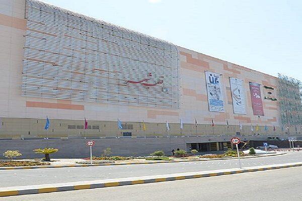 City Center Isfahan