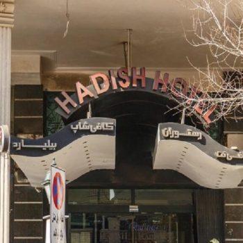 Hadish Apt.Hotel Shiraz