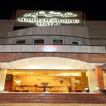 Naghsh Shapur Hotel Shiraz