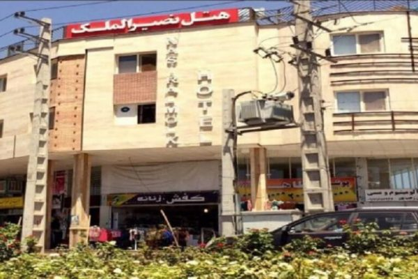 Nasiralmolk Hotel Shiraz