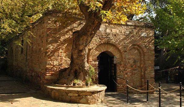 House of the Holy Mary Kusadasi