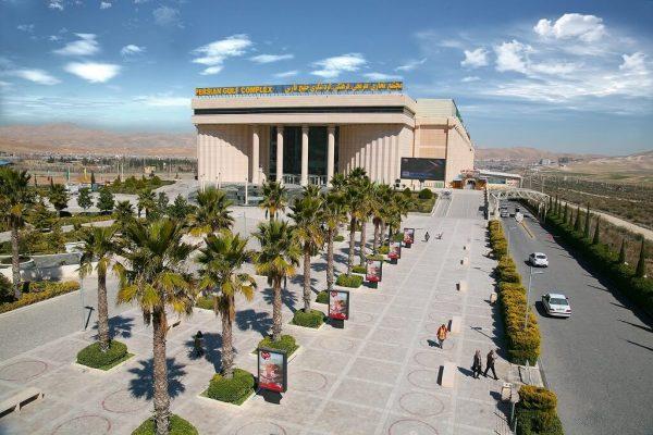 Mojtamae Khalij Fars Shiraz