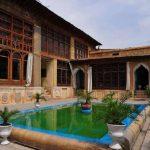 موزه مشاهیر شیراز