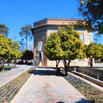 Mozeh Pars Shiraz