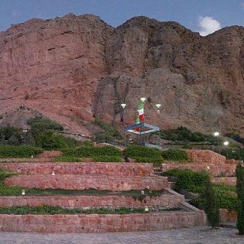 Kooh Sofeh Isfahan